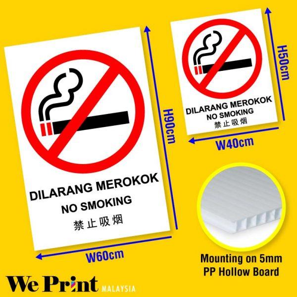 Dilarang Merokok Papan Tanda Saiz Malaysia Government Standard