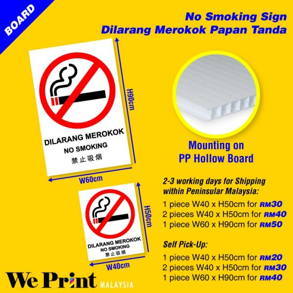 We Print Dilarang Merokok Papan Tanda
