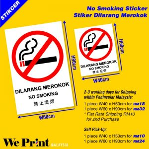 We Print Stiker Dilarang Merokok